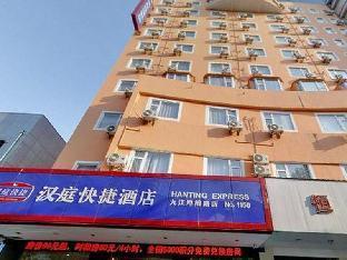 Hanting Hotel Jiujiang Xunyang Road Walking Street Branch