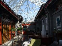 Cours et Pavillons Hotel, Beijing
