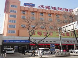 Hanting Hotel Changzhi Chenghuangmiao Branch