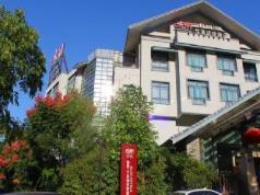 Hanting Hotel Qiandao Lake Central Pier Branch, Qiandao Lake (Chunan)