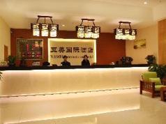 Beijing Yamei International Hotel, Beijing