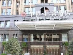 SandalWood Hotel  Chengdu, Chengdu