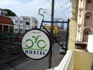 Bicycle Hostel