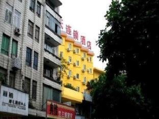 7 Days Inn Zigong Ziyou Road Caideng Park Branch