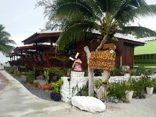 S N プライトーン ビーチ ホテル S.N. Plytorn Beach Hotel