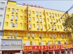 7 Days Inn Fuyang Railway Station Branch, Fuyang