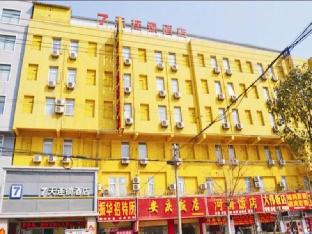 7 Days Inn Fuyang Railway Station Branch