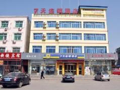 7 Days Inn Botou Railway Station Branch, Cangzhou