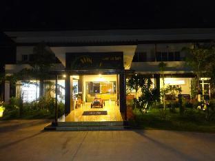 booking Khanom (Nakhon Si Thammarat) Nature Line Resort hotel