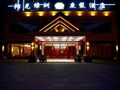 Sunshine Oasis Holiday Hotel, Boao