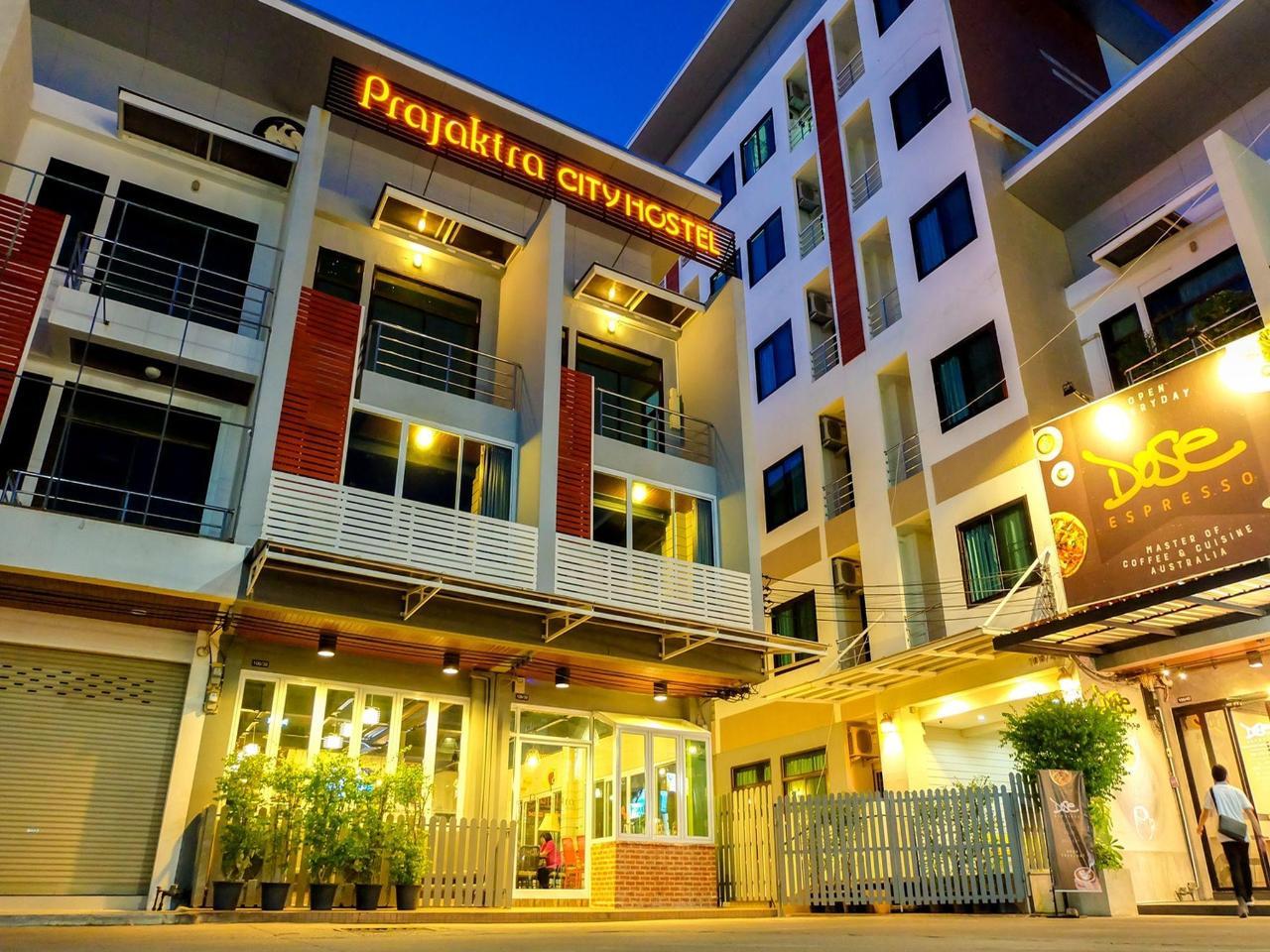 ประจักษ์ตรา ซิตี้ โฮสเทล (Prajaktra City Hostel )