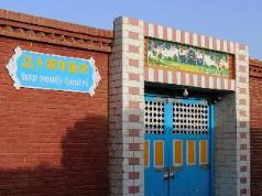 Dap Youth Hostel, Turpan