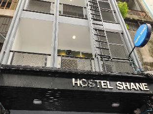 Hostel Shane Bangkok, Bangkok, Thailand