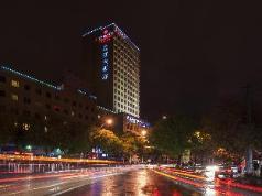 Ramada Plaza Zhijiang Hotel, Yiwu