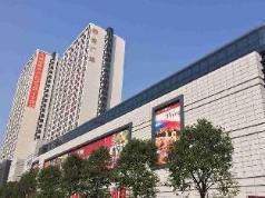 Hopson Ya Ju Apartment Guangzhou Hopson Plaza Branch, Guangzhou