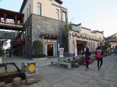 Huangshan Daylight International Youth Hostel, Huangshan