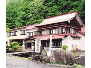Soma Onsen Ryokan image