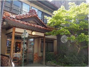 城崎溫泉之宿 蔦谷旅館 image