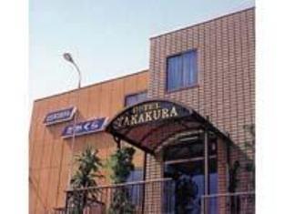 Business Hotel Takakura image