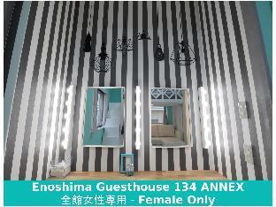 Enoshima Guest House 134 image