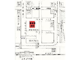 Kimie Ryokan  image