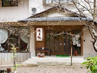 Yumotokan (Yunohora Onsen) image