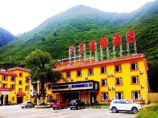 7 Days Inn Jiuzhaigou Branch