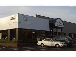 Business Hotel Takami image