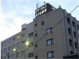 Satation Hotel Singu image