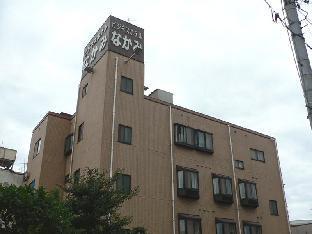 Business Hotel Nakami image