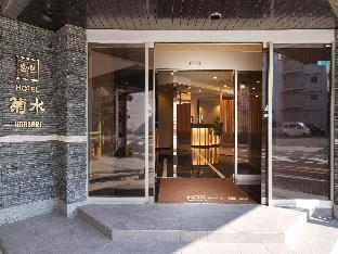 Hotel Kikusui Imabari image