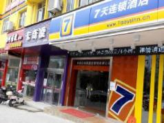 7 Days Inn Jian Jinggangshan University Branch, Ji'an