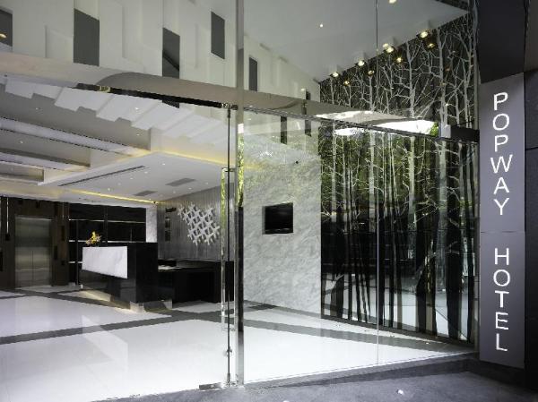 香港珀荟酒店 香港旅游 第5张