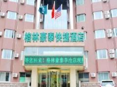 Green Tree Inn Qingdao Licang Shuyan Road Daweng Square Express Hotel, Qingdao