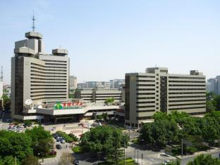 Capital Hotel Beijing
