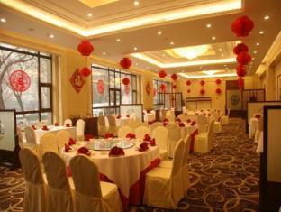 Capital Hotel Beijing - Ballroom