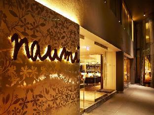 Naumi Hotel 5 star PayPal hotel in Singapore