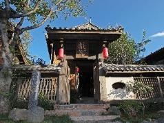Lijiang Trustay Heartisan Boutique Hotel & Resort, Lijiang