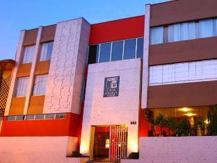 Get Promos Casa Andina Premium Arequipa