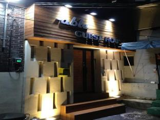 Able Hostel Dongdaemun 2