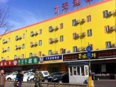 7 Days Inn Beijing West Railway Station South Square Branch, Beijing
