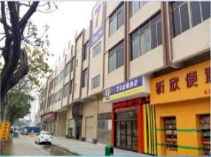 7 Days Inn Foshan Jiangwan Intersection Foshan University Branch, Foshan