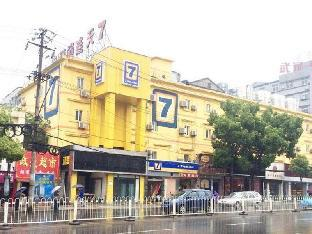 7 Days Inn Wuhan Dingziqiao Branch
