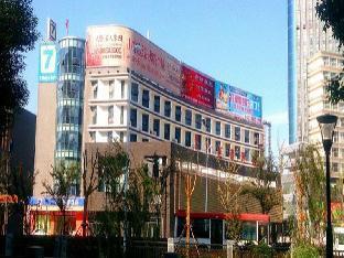 7Days Inn Suqian Siyang Bus Station