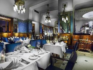 Hotel Paris Prague - image 5