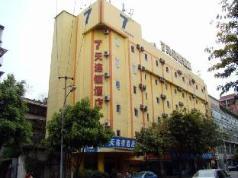 7 Days Premium Hotel Chengdu Xiaotianzhu Branch, Chengdu