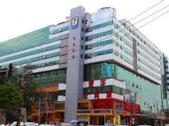 7 Days Inn Wuhan Hankou Railway Station Caishen Square Branch, Wuhan