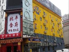 7 Days Inn Beijing Fangzhuang Subway Station, Beijing