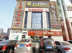 7 Days Inn Xian Fengcheng 2nd Road City Library Subway Station Branch, Xian