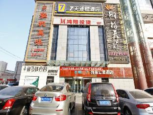 7 Days Inn Xian Fengcheng 2nd Road City Library Subway Station Branch